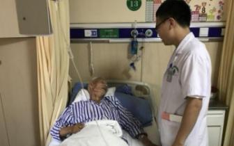 湖南八旬老人腹痛 原来是5个月前吞下枣核惹的祸