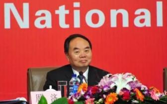 """王乃学聆听中国工程院院长关于""""智能制造""""主题报告"""