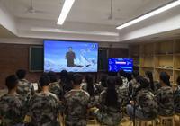 新东方助力打造雅安首个AI双师课堂