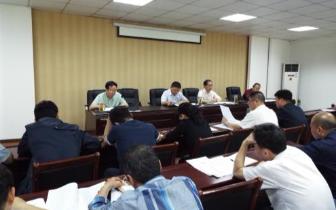 琼中召开2018年度全县组织委员、驻村第一书记工作例会