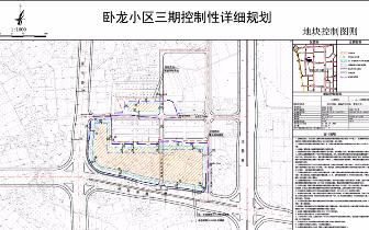 卧龙小区三期控制性详细规划公示