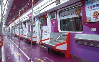 省运会主题全景列车今日上线 视觉盛宴触动