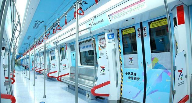 省运会主题全景列车上线 视觉盛宴触动你的运动神经