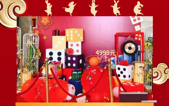 龙津·大时代中秋王中王博饼节暨教师节专场