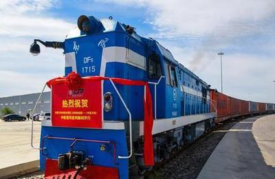 内蒙古开通又一条国际货运铁路线