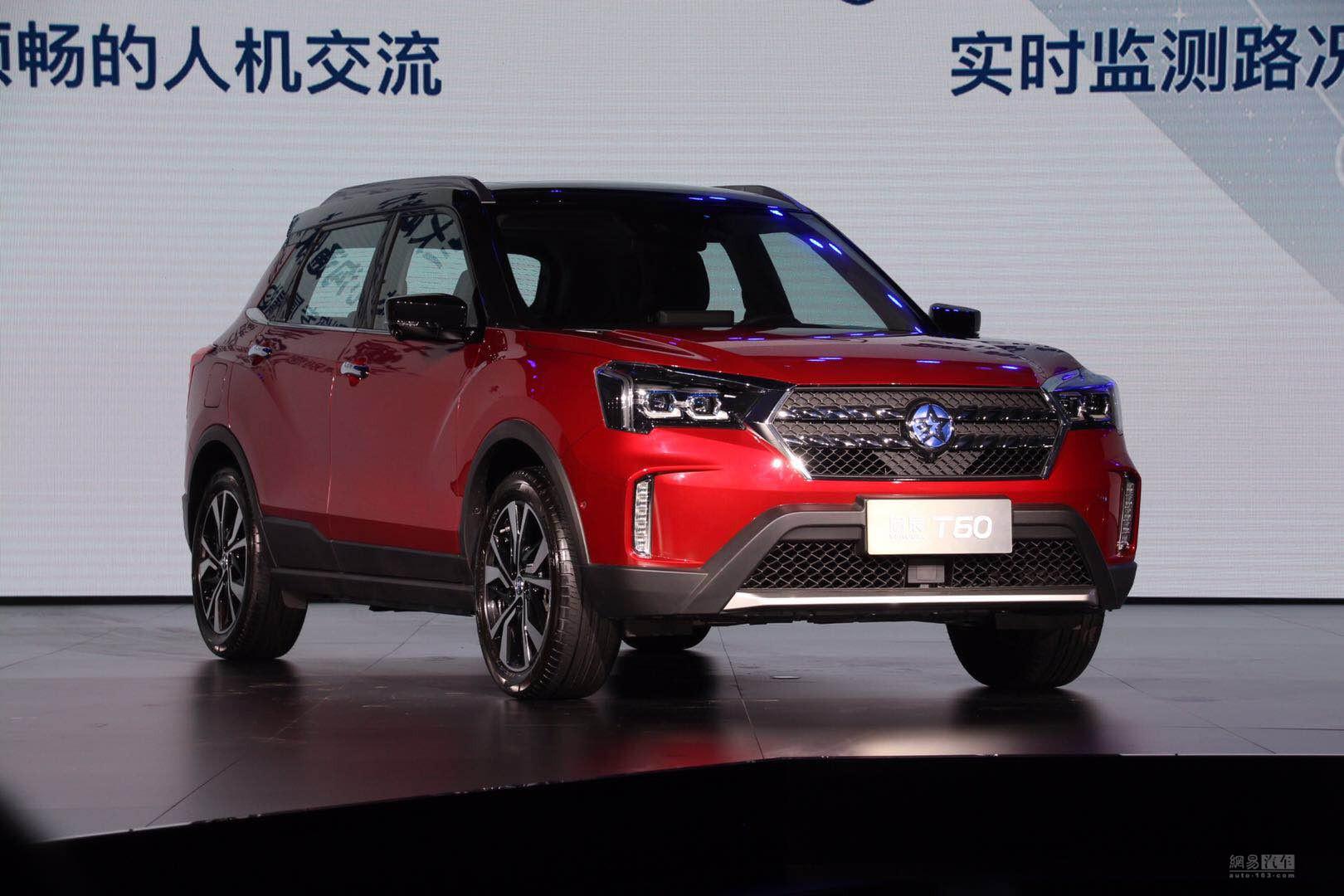 全新小型SUV 东风启辰T60预售9-12万元