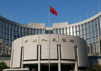 央行在深圳设立金融科技公司 运营贸易金融区块