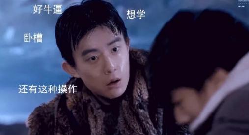 王俊凯文淇新戏是部搞笑版东北爱情故事吧?这是要变谐星的节奏