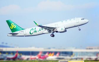 重庆再添新航线  9月20日起乘坐春秋航空可至井冈山、宁波