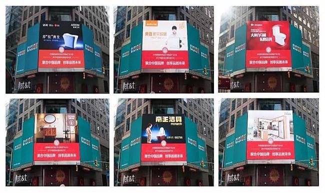 中国家居品牌战略计划