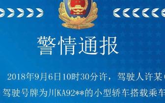 内江东兴区发生一起车祸 造成一人死亡两人受伤