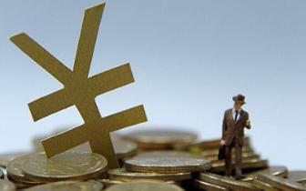 财政部:金融机构小微企业贷款利息收入免征增值税