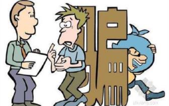 在美电信诈骗常见三种类型 含诈称涉嫌刑事案件