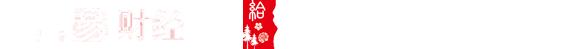 网易新闻、网易财经、学派logo