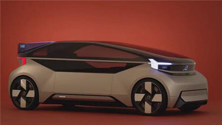 沃尔沃360C概念车