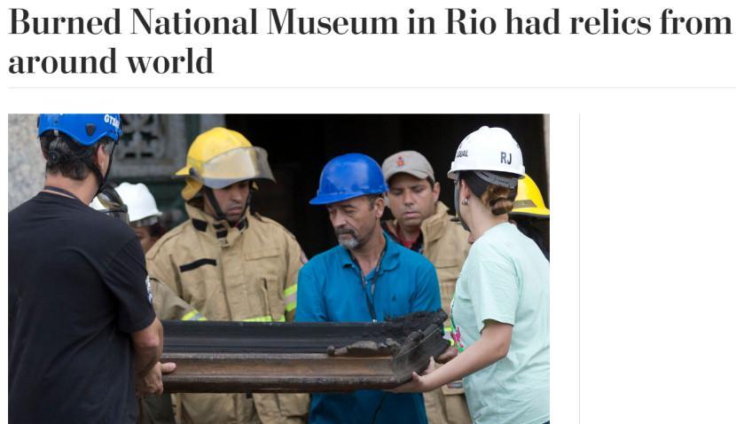 一个国家没钱的悲哀:2000万件文物成灰烬