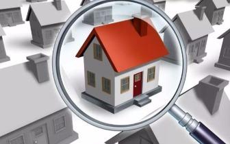 贷款没还清房子如何买卖?