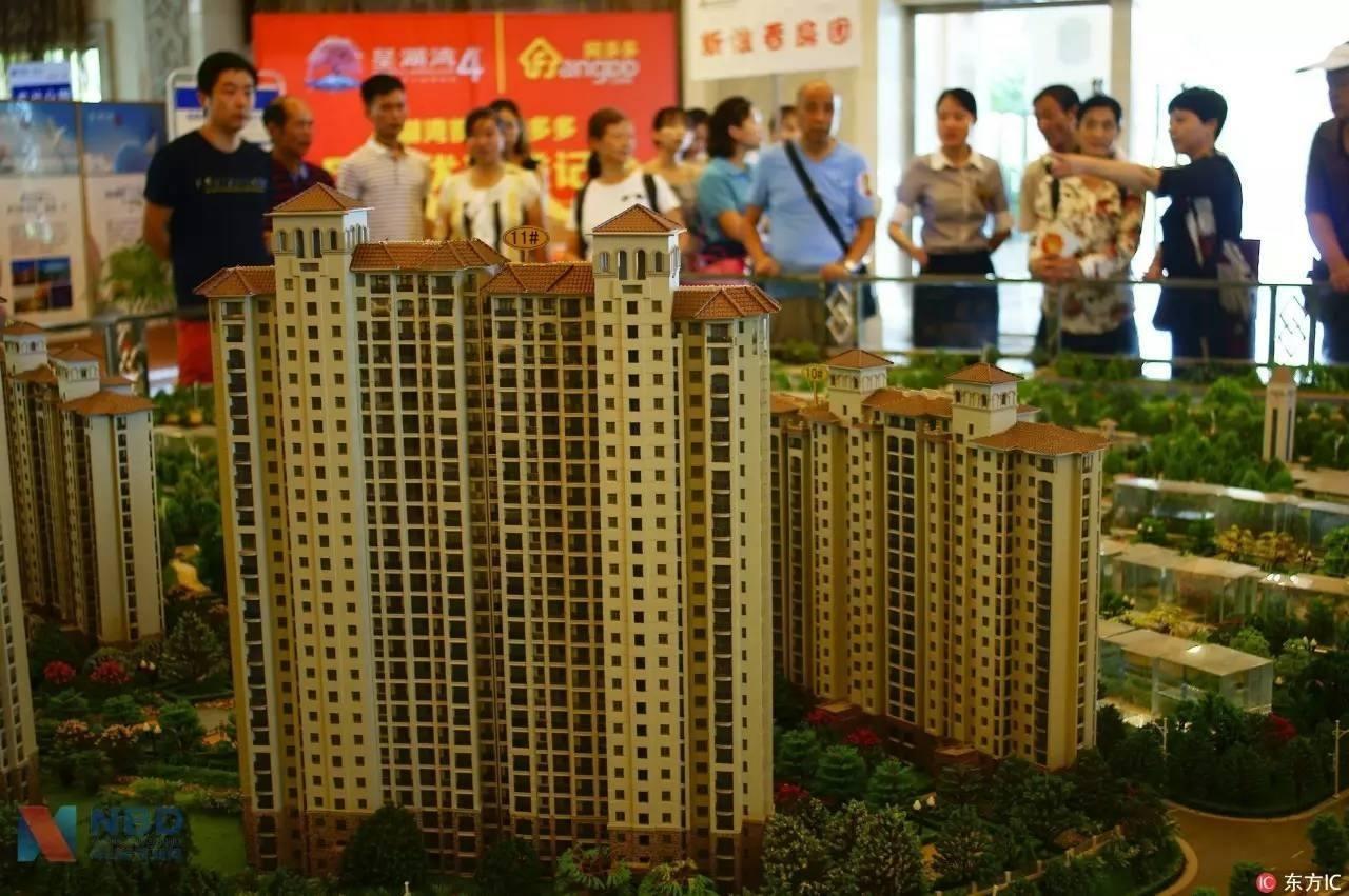 """北京""""限竞房""""打起价格战:大批量上市 同质化严重"""