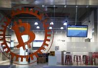网信办将开展区块链网络安全普法教育