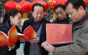 县纪委县监委集中学习新修订的《中国共产党纪律处分条例》