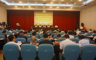福建省海洋生物医药产业创新联盟成立