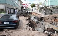 實拍北海道地震致路面塌陷