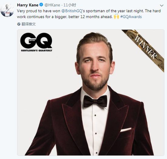 凯恩当选英国年度体育人物 骚紫色西装英伦风十足!