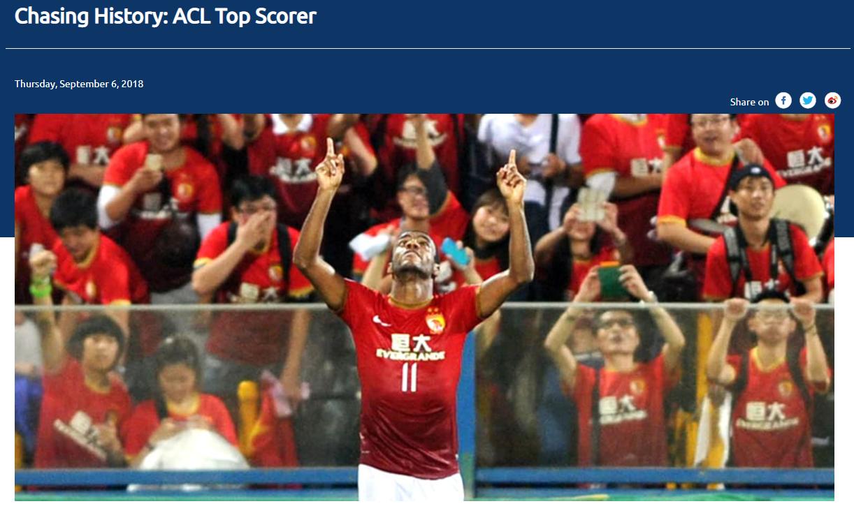 亚足联官方评亚冠最佳射手王 穆里奇票数遥遥领先