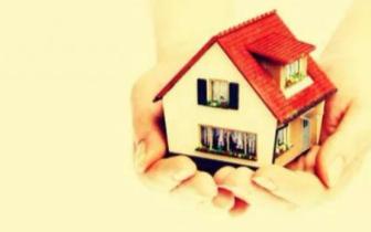 置业指南:不同年龄如何买房?