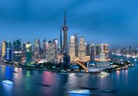 上海发布区块链技术与应用白皮书 将培育产业基