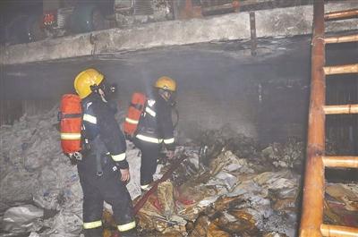 火灾|南庄一工厂为赶工引发火灾,老板被行政拘留