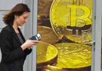 高盛放弃开设加密货币交易柜台?高管回应:假新