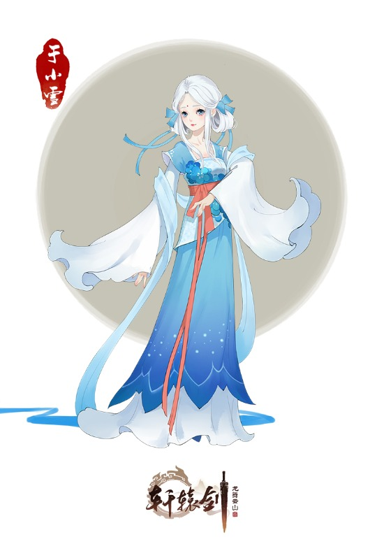 《轩辕剑龙舞云山》剑史连载之二:月河之雪 女娲之魂