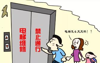 咋回事?入住不到半年,龙岩这个小区的品牌电梯就坏了