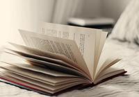 日媒:日本百万美元产出论文数在主要国家垫底