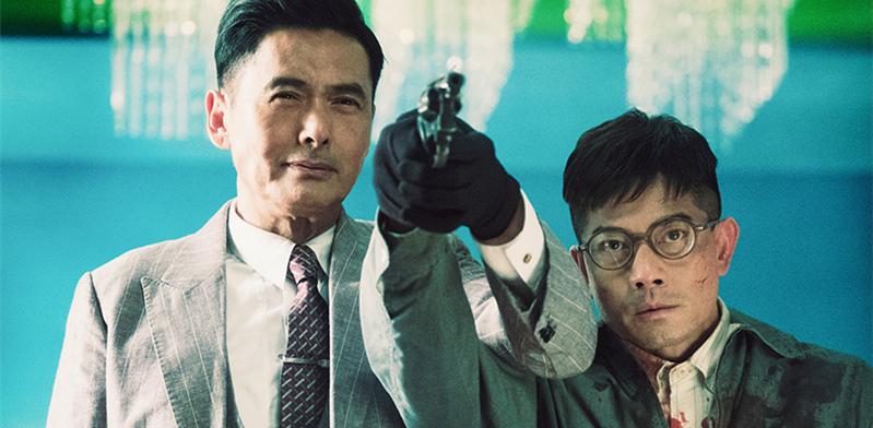 电影《无双》锁定2018犯罪片C位