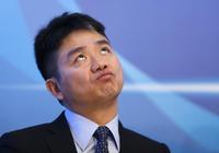 京东:刘强东将继续领导公司 日常运营未受影响