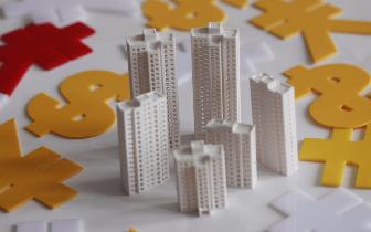 上半年个人住房贷款增速放缓 房贷比重下降