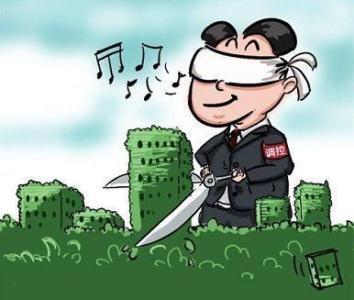 跑步退回大锅饭时代?举国体制再下一城!说好的去金牌化呢?
