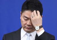 刘强东的劫:公众对企业好感不能靠一两个人的形