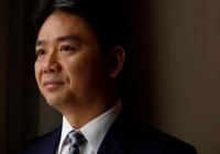 明州地方检察官:刘强东案高度复杂、耗时较长