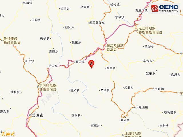 云南墨江产生地动 省红十字会紧张调运帐篷棉被