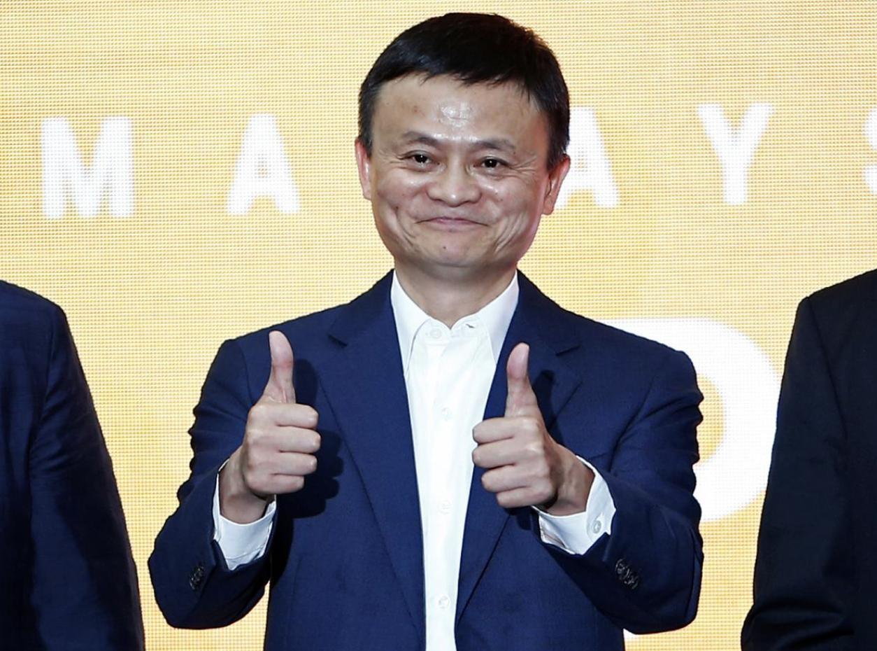 纽约时报:马云下周一将宣布退休 追求慈善事业