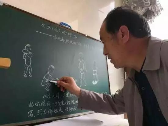 最熟悉不过那句,老师好 | 新时代筑梦人·故事