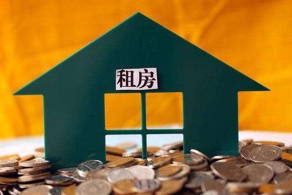 超50城发布租房政策 已出让租赁土地超过700万平米