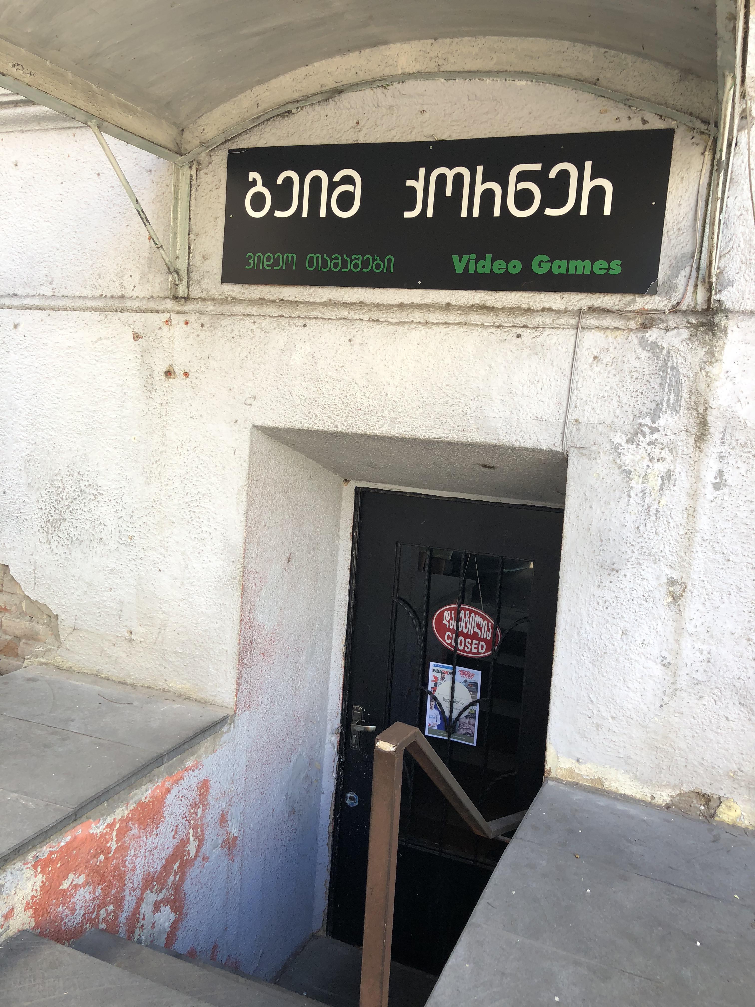 在斯大林的故乡苦觅:电子游戏在哪里?