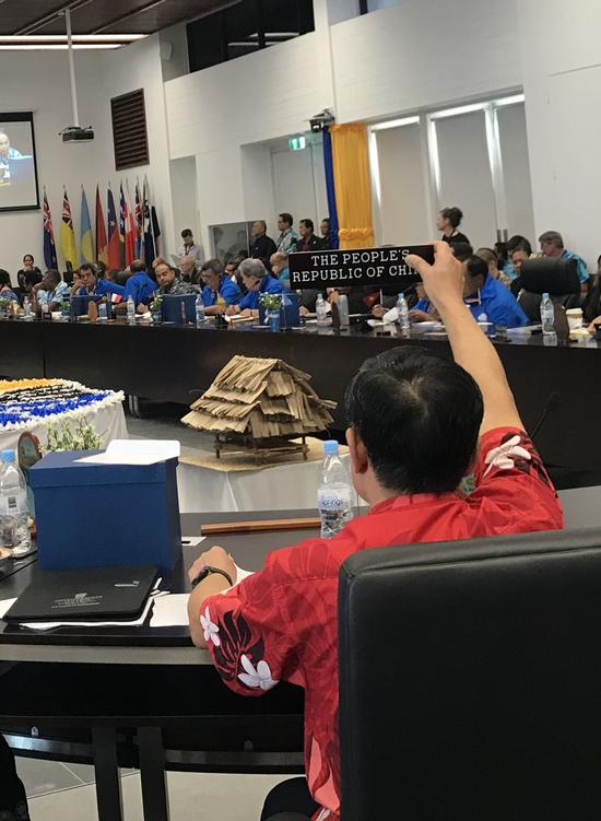 瑙鲁办峰会刁难中国 中国特使披露与瑙鲁交锋实录