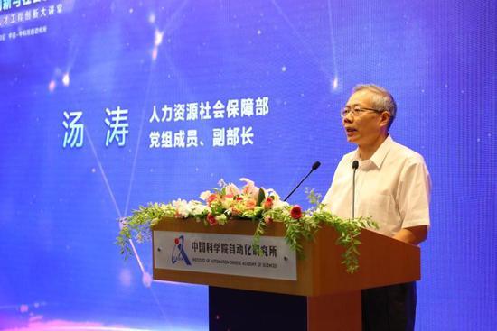 """第五期""""百千万人才工程创新大讲堂""""在京举行"""