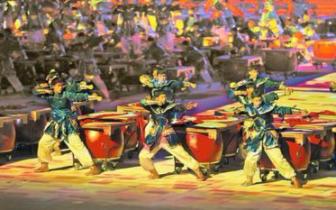 省第十五届运动会开幕式文体表演侧记