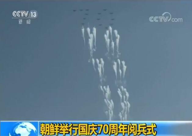 朝鲜建国70周年阅兵式并未直播 现场录像画面曝光